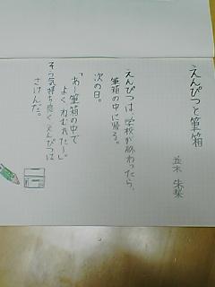 f0028306_16164459.jpg