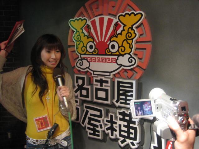 名古屋麺屋横丁。_c0064514_18582631.jpg