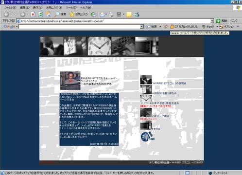 b0035322_146294.jpg