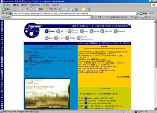 b0035322_1465631.jpg