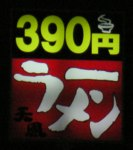c0034228_014013.jpg