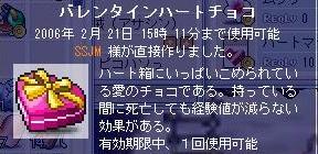 強化強化!!!ヽ(*`ε´*)ノ_e0024628_21102968.jpg