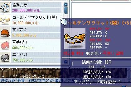 強化強化!!!ヽ(*`ε´*)ノ_e0024628_21105128.jpg