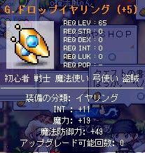 強化強化!!!ヽ(*`ε´*)ノ_e0024628_21112477.jpg
