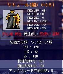 強化強化!!!ヽ(*`ε´*)ノ_e0024628_21113360.jpg