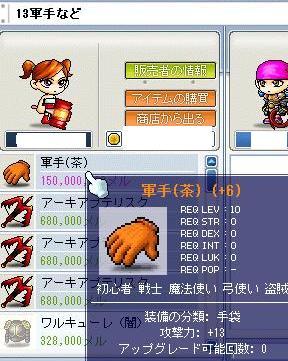 強化強化!!!ヽ(*`ε´*)ノ_e0024628_21121241.jpg