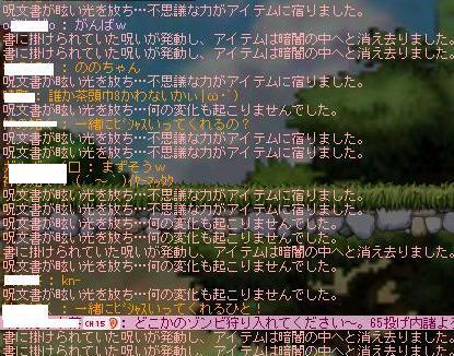 強化強化!!!ヽ(*`ε´*)ノ_e0024628_21132367.jpg