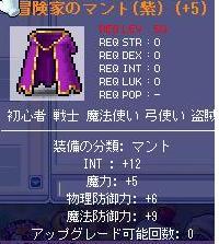 強化強化!!!ヽ(*`ε´*)ノ_e0024628_21135243.jpg