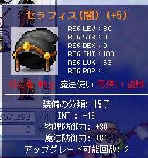 強化強化!!!ヽ(*`ε´*)ノ_e0024628_21511662.jpg