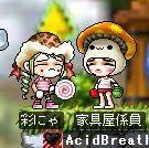 強化強化!!!ヽ(*`ε´*)ノ_e0024628_2195359.jpg