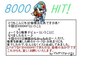 a0068030_16533899.jpg