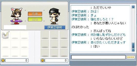 e0087434_16305082.jpg