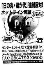 2月26日、卒業・入学シーズンを前に…_d0024438_1830131.jpg
