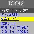 e0079739_14494345.jpg