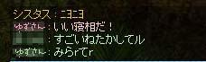 c0050051_44152.jpg