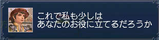 e0003754_9491.jpg