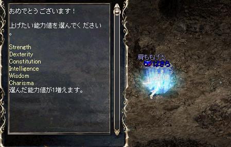 f0043259_18115291.jpg