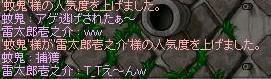 f0047359_1614157.jpg