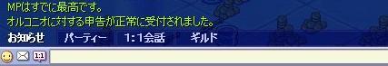 f0032664_21204356.jpg
