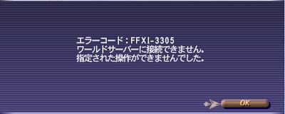 a0025776_158144.jpg