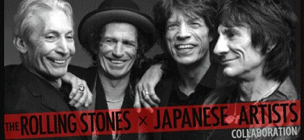 THE ROLLING STONES × JAPANESE ARTISTS_f0011179_4523112.jpg
