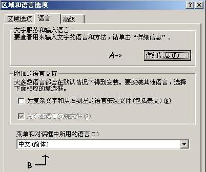 f0079586_321623.jpg