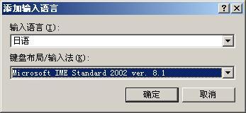 f0079586_339482.jpg