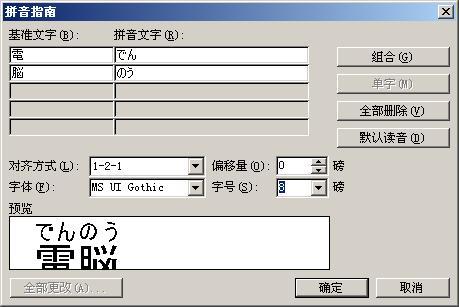 f0079586_3492640.jpg