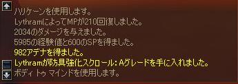 f0004387_12524828.jpg