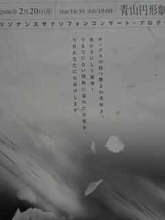 f0043392_19561044.jpg