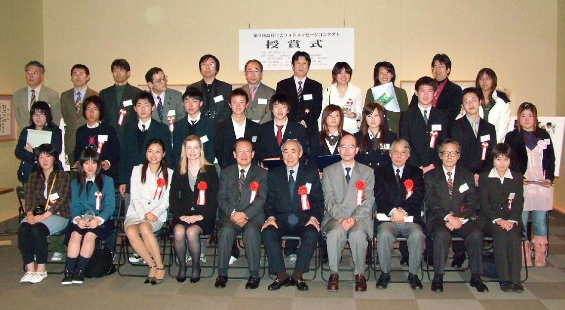 第9回高校生のフォートメッセージコンテスト授賞式 東京で開催_d0027795_12153598.jpg