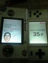 b0070797_2152158.jpg