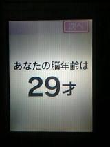 b0070797_2154760.jpg