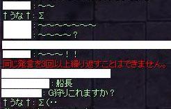 f0009297_10453190.jpg