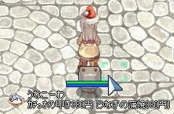 f0009297_9475262.jpg