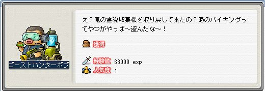 f0029998_19483467.jpg