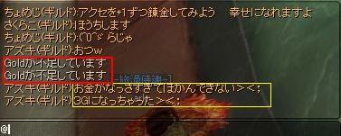 f0051099_19173580.jpg