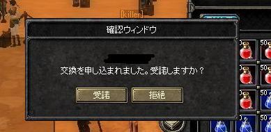 f0051099_1926318.jpg