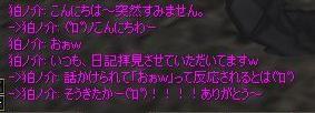 c0016602_19321016.jpg