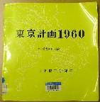 d0059008_19495828.jpg