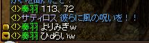 e0087811_1644176.jpg