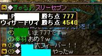 e0087811_1653324.jpg