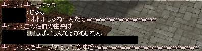 d0037213_0482828.jpg