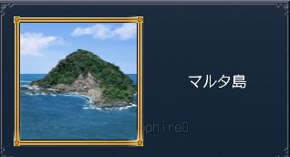 f0058015_2201087.jpg