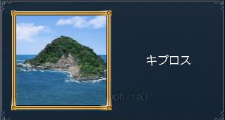 f0058015_5244888.jpg