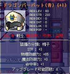 c0058718_20531723.jpg