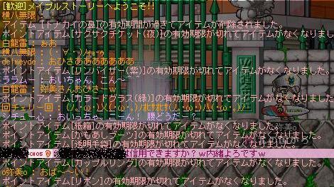 c0058718_2058555.jpg