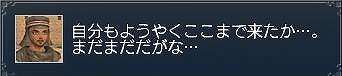 f0076424_2210232.jpg