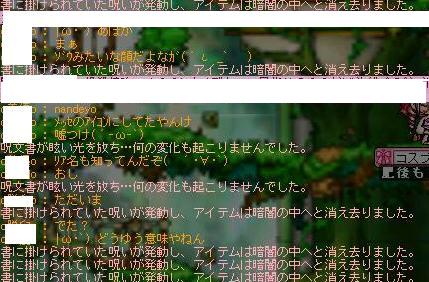 強化強化!!!ヽ(*`ε´*)ノ_e0024628_205178.jpg