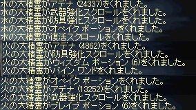 f0070833_1421083.jpg